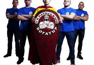 переїзд компанії Український Богатир