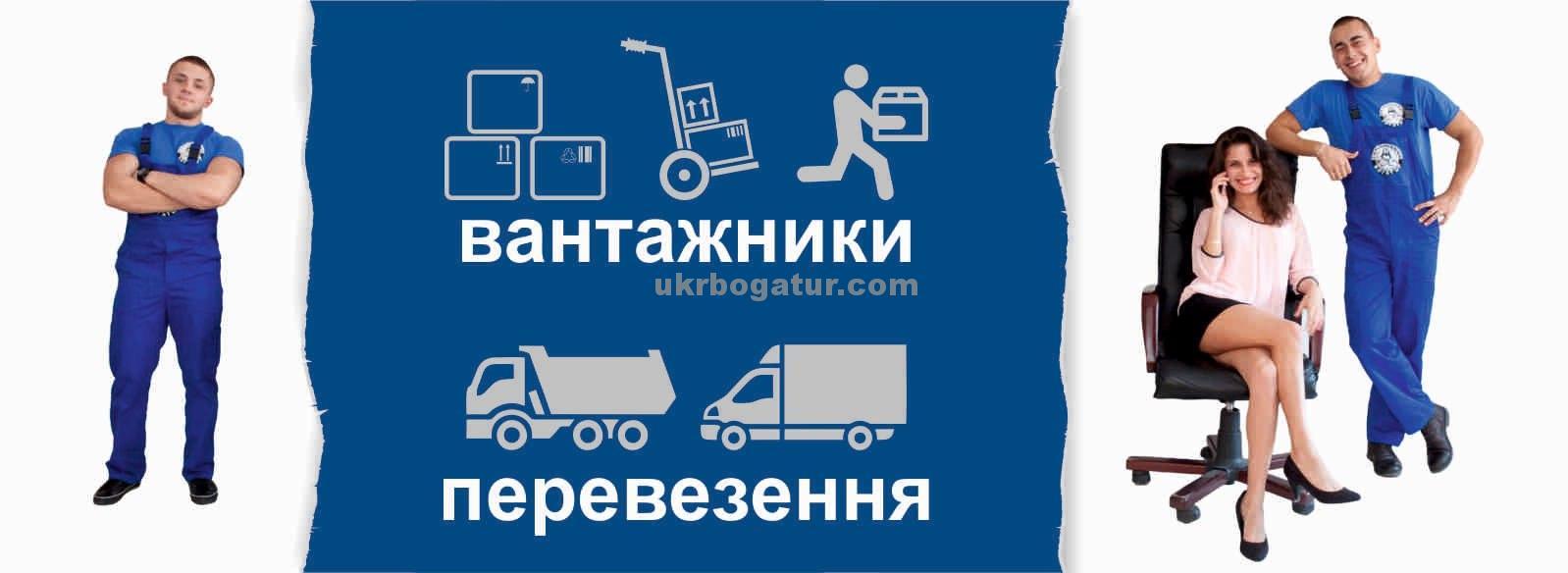 Гідравлічний візок оренда - Український Богатир