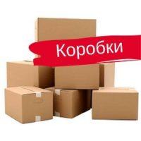 Упаковка: пакувальні матеріали