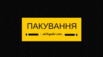 Магазин пакувальних матеріалів - Український Богатир