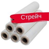 Перевезти диван - Український Богатир