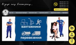 редизайн сайту