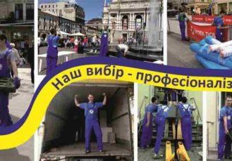 утеплення балкону - Український Богатир