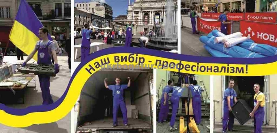 Куди вивезти будівельне сміття Львів - Український Богатир