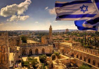 Переїзд Україна - Ізраїль