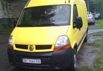 вантажне таксі