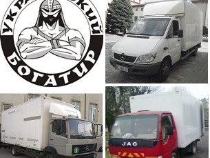 перевезення вантажів по Україні