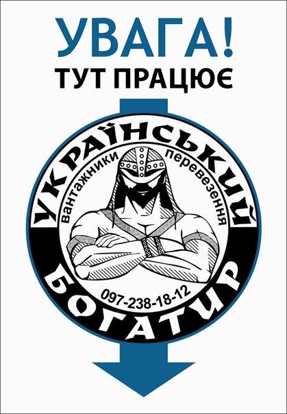 Переезд Киев - Львов - Киев