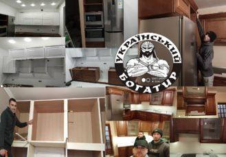 догляд за кухнею - Український Богатир