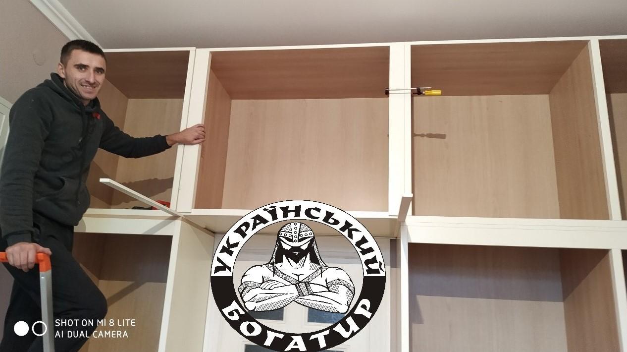 профессиональный монтаж мебели - Украинский Богатырь