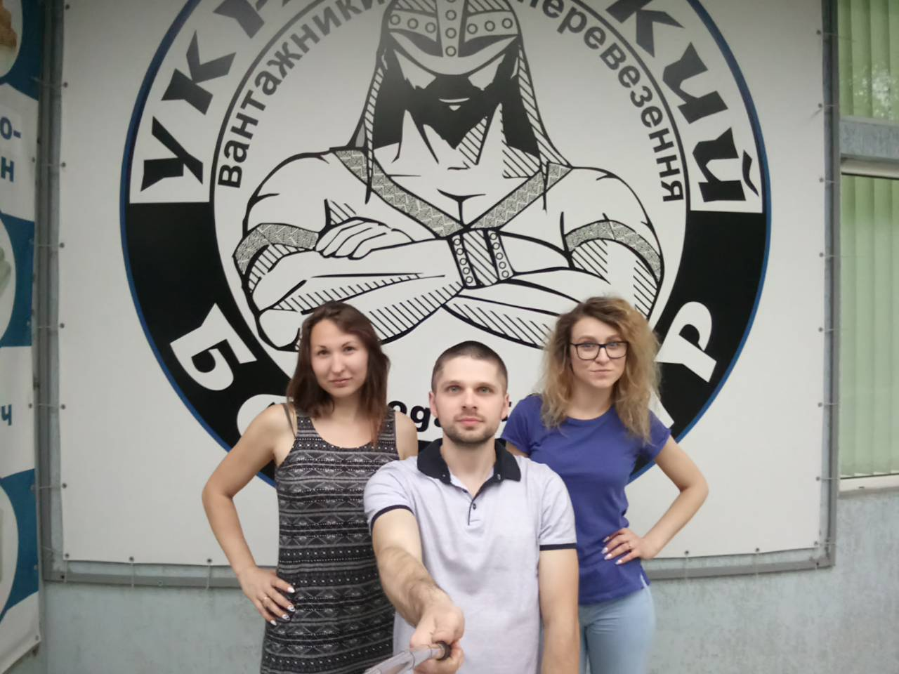 отзыв о перевозчике - Львов - Украинский Богатырь