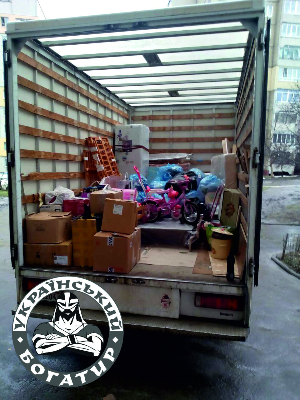 вызывать грузовое такси Львов - Украинский Богатырь