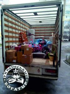 перевізники вантажу - Український Богатир